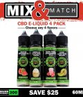 300mg CBD E-Liquid 4 Pack
